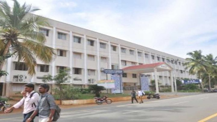 KSR College of Engineering