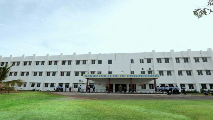 Karur College of Engineering