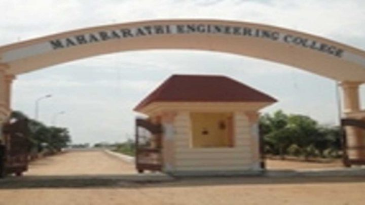 Maha Barathi Engineering College