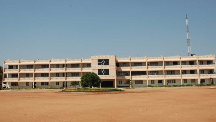 Maharaja Institute of Technology