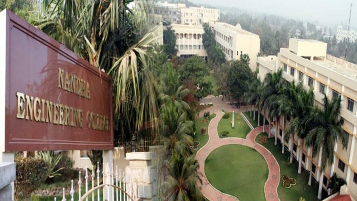 Nandha Engineering College