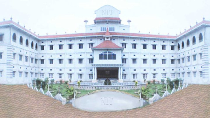 Niraj Institute of Technology