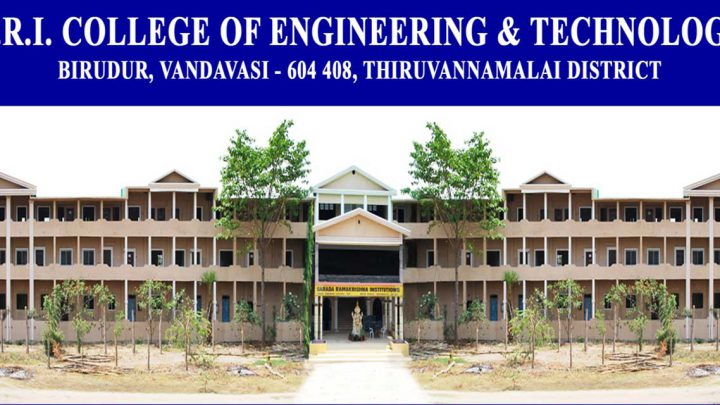 S.R.I College of Engineering & Technology
