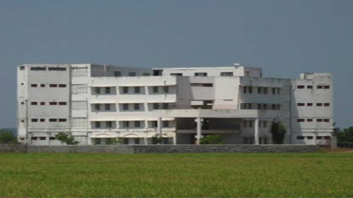 SMK Fomra Institute of Technology