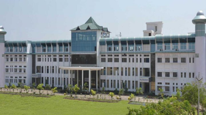 Sri Krishna College of Engineering