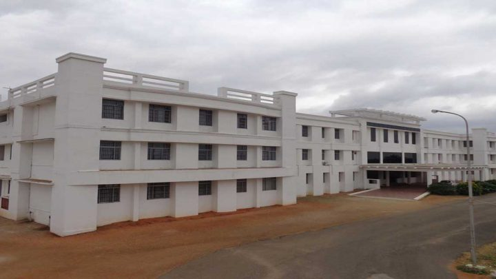 Unnamalai Institute of Technology