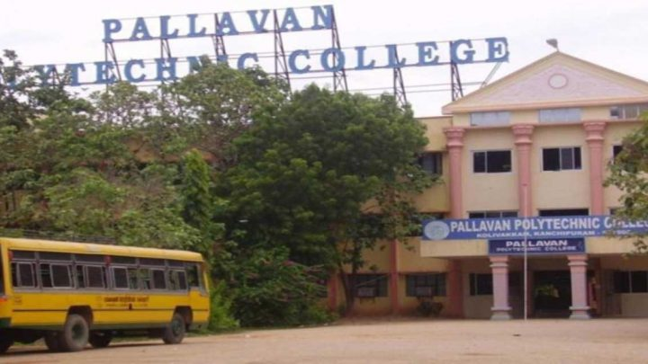 Pallavan Polytechnic College