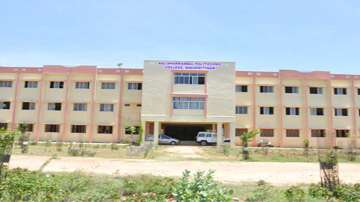 A.D.J Dharmambal Polytechnic College