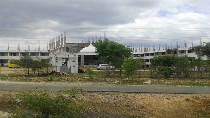 Adhithya Polytechnic College