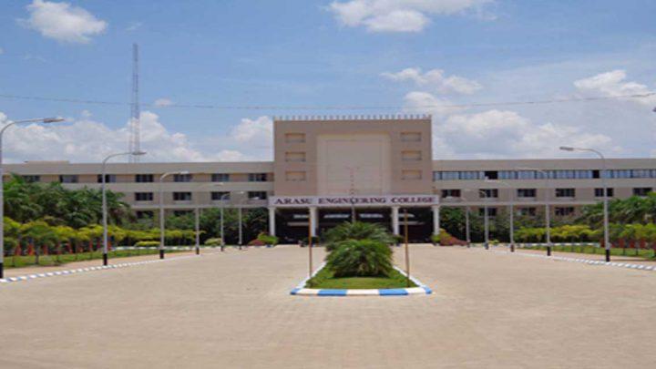 Arasu Polytechnic College