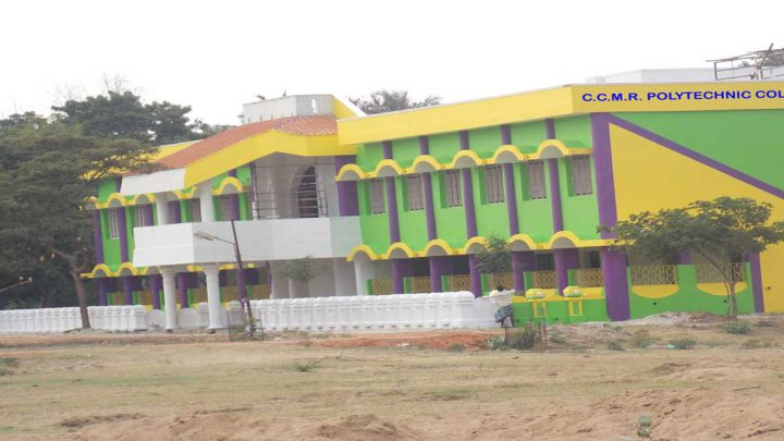 Chamber of Commerce Manali Ramakrishna Polytechnic College