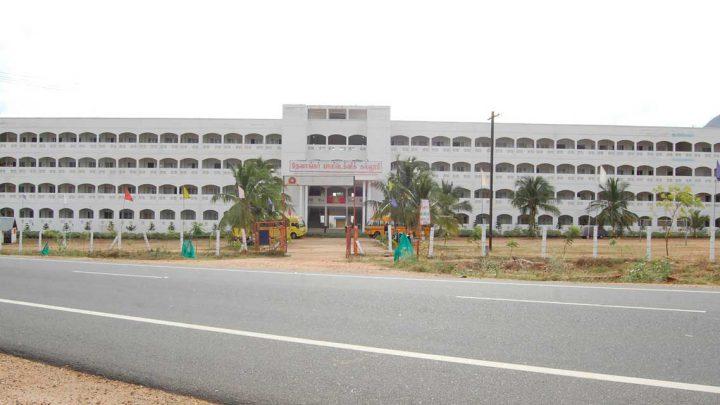 Devangar Polytechnic College
