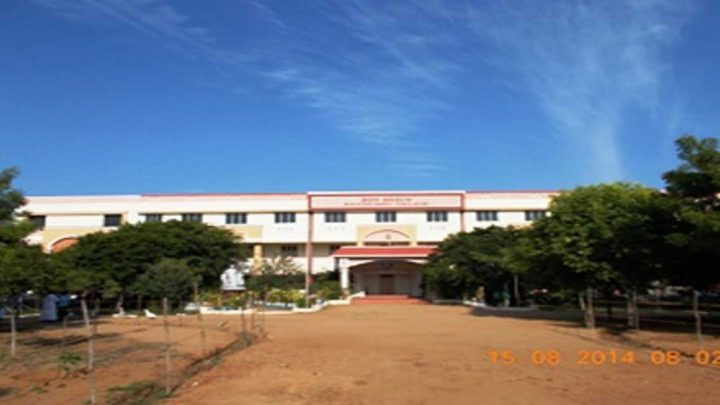 Don Bosco Polytechnic College, Nagapattinam