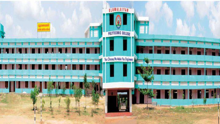 Elumalaiyan Polytechnic College, Kollumangudi