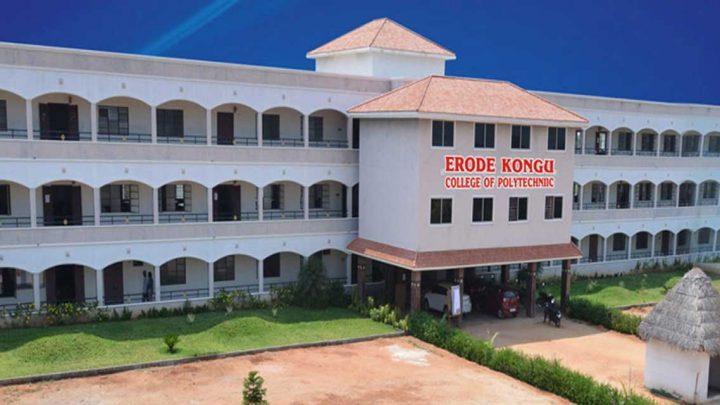 Erode Kongu College of Polytechnic