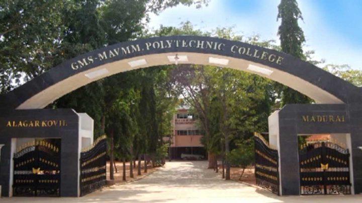 GMS MAVMM Polytechnic College