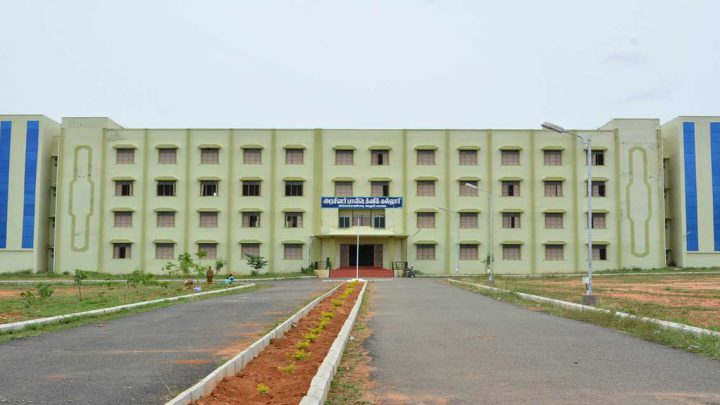 Government Polytechnic College, Ambalakaranpatti