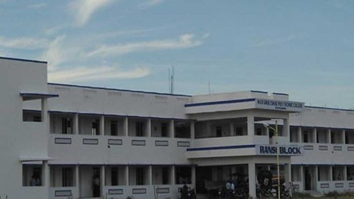Haji Sheik Ismail Polytechnic College