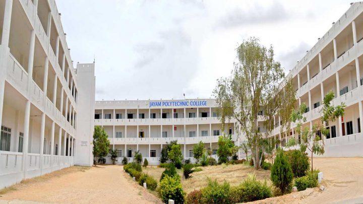 Jayam Polytechnic College