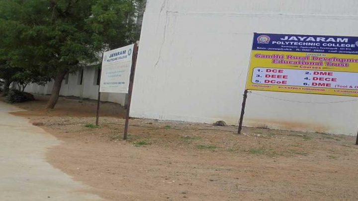 Jayaram Polytechnic College