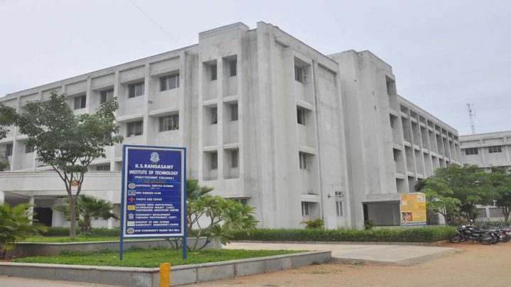 K.S Rangasamy Institute of Technology