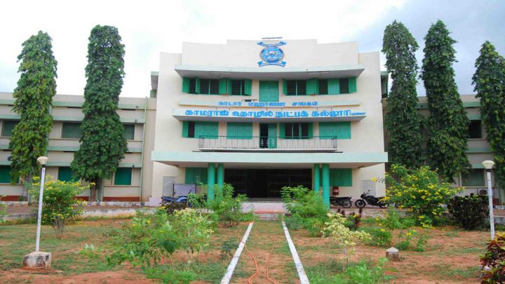 Kamaraj Polytechnic College