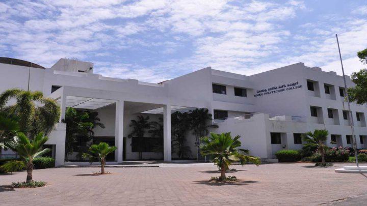 Kongu Polytechnic College