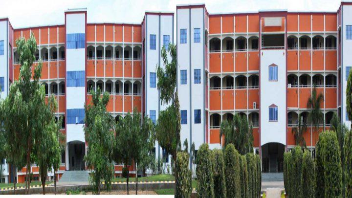 Kongunadu Polytechnic College, Tiruchirappalli