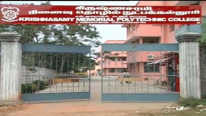 Krishnasamy Memorial Polytechnic College