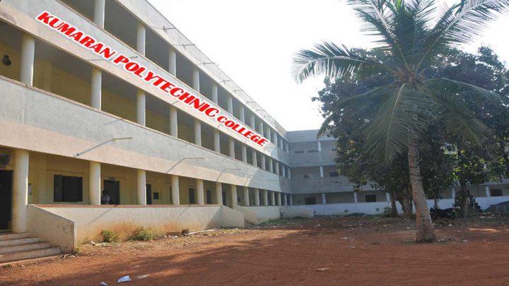 Kumaran Polytechnic College, Kaniambakkam