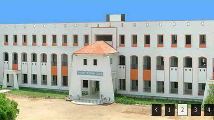 Maharani Polytechnic College