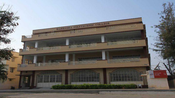 Mahendra Polytechnic College
