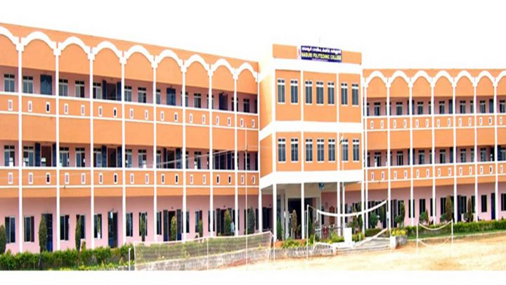 Maisurii Polytechnic College