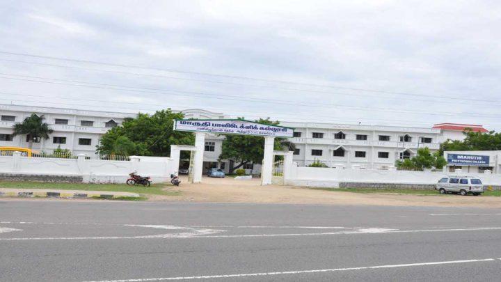 Maruthi Polytechnic College