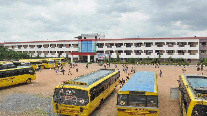 Muruga Polytechnic College