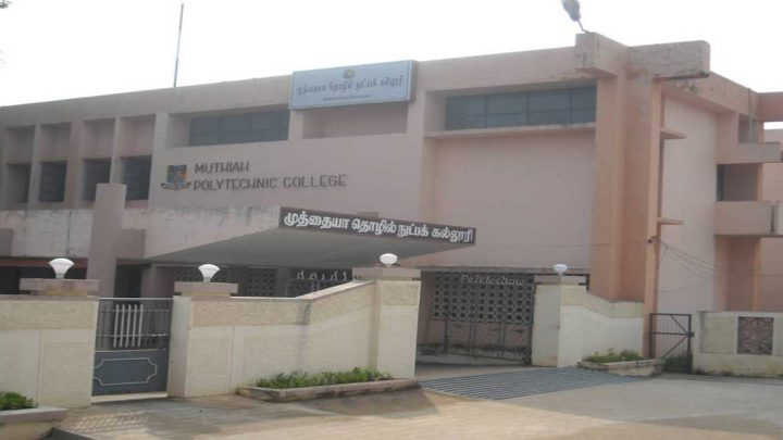 Muthiah Polytechnic College
