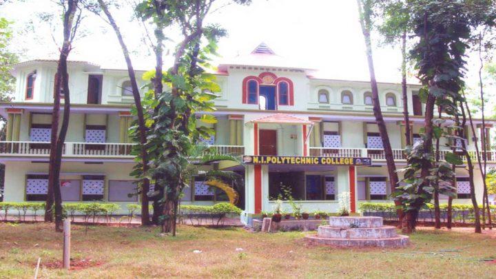 Noorul Islam Polytechnic College