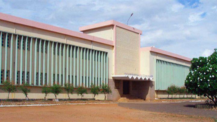 P.A.C Ramasamy Raja Polytechnic College