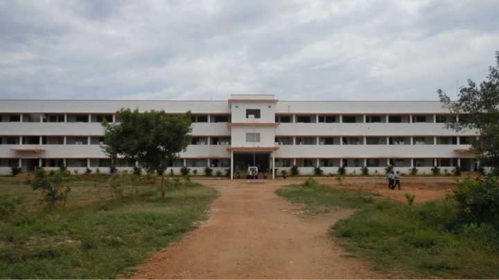 Park AMC Polytechnic College
