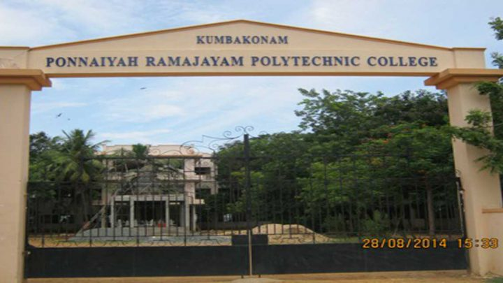 Ponnaiyah Ramajayam Polytechnic College, Kumbakonam