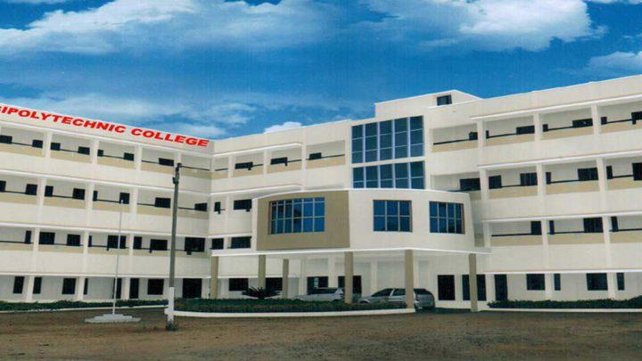 Raasi Polytechnic College