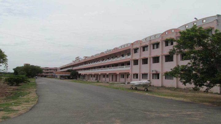 Raja Desingh Polytechnic College