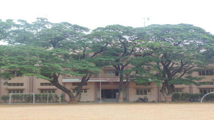 Ramakrishna Mission Polytechnic College
