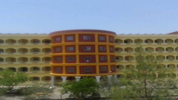 RVS Polytechnic College