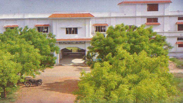 S.M.S Polytechnic College
