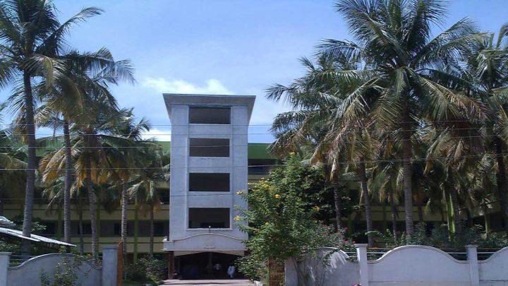 Salem Kongu Polytechnic College