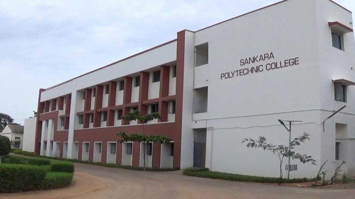 Sankara Polytechnic College