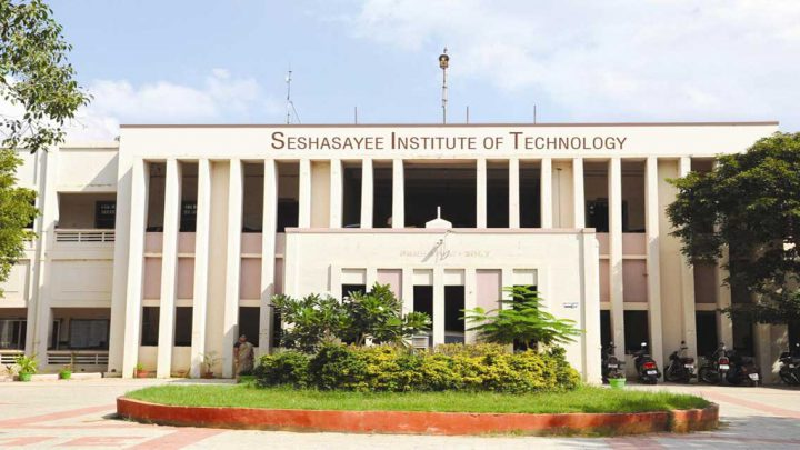 Seshasayee Institute of Technology