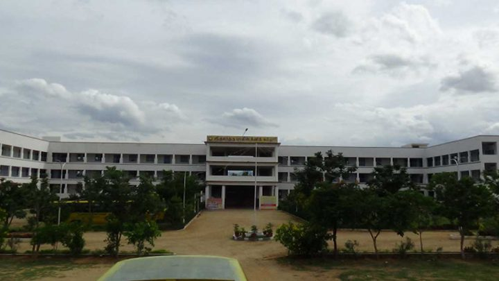 Sree Kumaraguru Polytechnic College