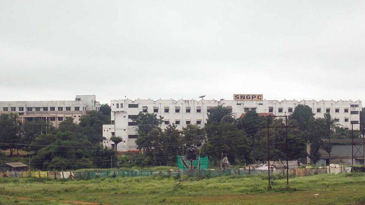 Sree Narayana Guru Polytechnic College
